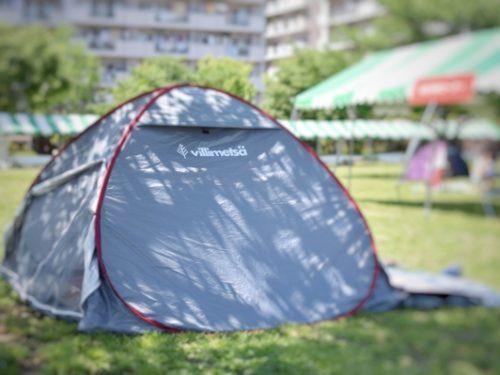 phot-tent